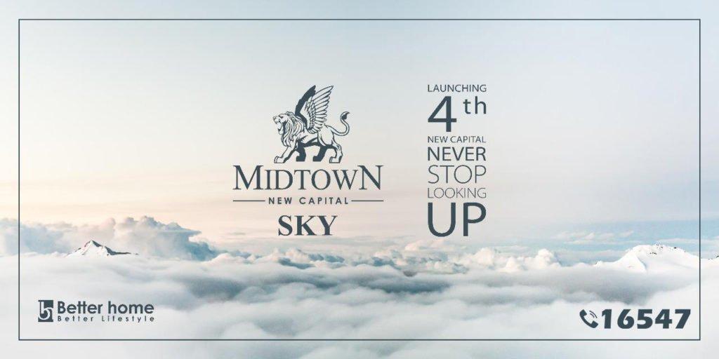 Midtown 4 Sky New Capital - كمبوند ميدتاون سكاي العاصمة الادارية الجديدة (1)
